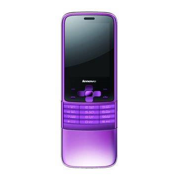 Lenovo S520雙卡滑蓋手機(含充電組)
