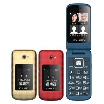 INHON G106+雙卡老人機-藍