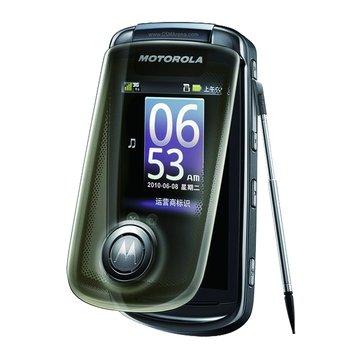 Motorola A1680明-灰(福利品出清)