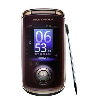 Motorola A1680明-金(福利品出清)