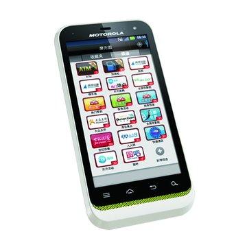 Motorola DEFY XT535 新一代防護系列三防智慧型手機
