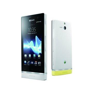 Sony Xperia U ST25i 影音娛樂美型手機