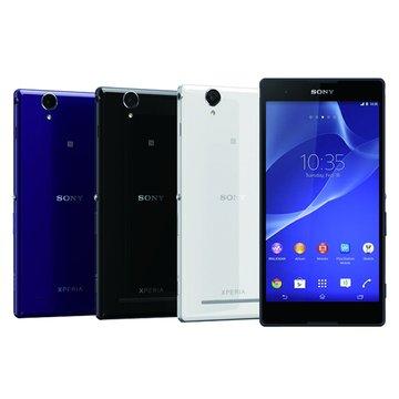 Sony Xperia Z1 LTE(C6903)-白(福利品出清)