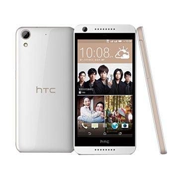 HTC Desire 626 dual sim-典雅白