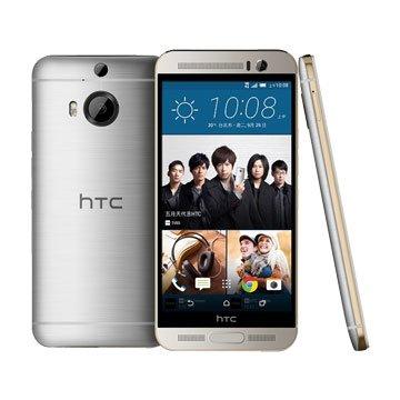 HTC M9+極光版-銀