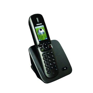 DCTG5701B 數位無線電話(中文機)(福利品出清)