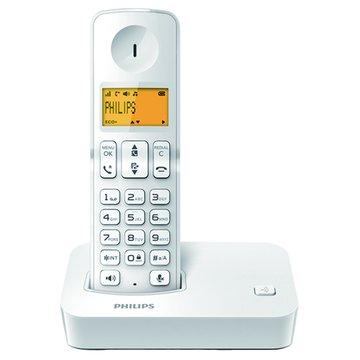 D2001W(白)免持聽筒無線電話(福利品出清)