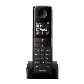 D4501B HQ Sound中文無線電話