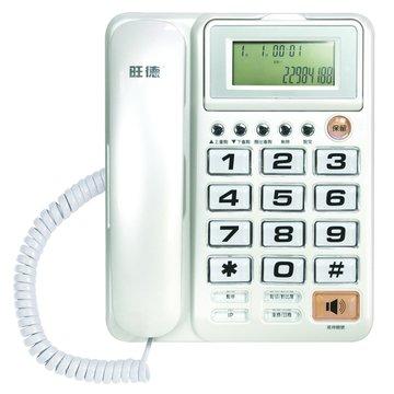 WONDER 旺德電通 WD-7001 超大字鍵電話