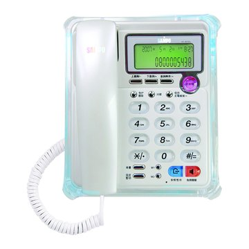 SAMPO 聲寶 HT-W701L來電顯示有線電話