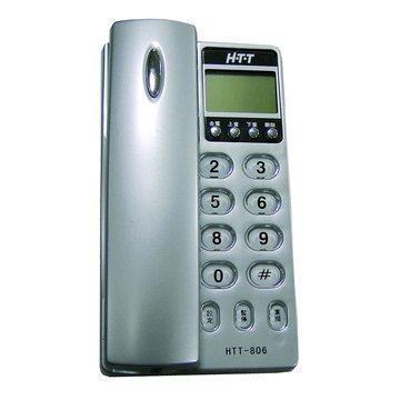 HTT-806來電顯示有線電話