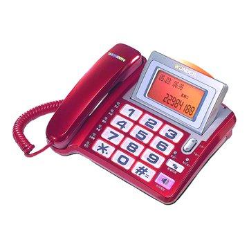 WONDER 旺德電通 WD-2002來電顯示型大字鍵電話(福利品出清)