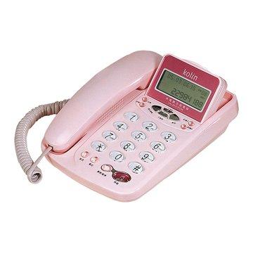kolin 歌林 KTP-506L來電顯示型電話