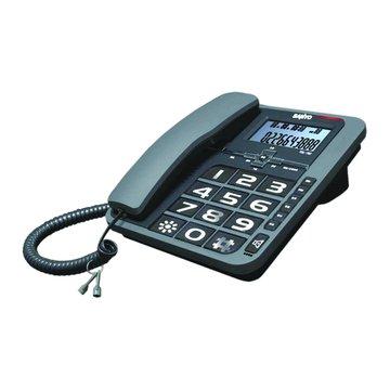 TEL792來電顯示有線電話(福利品出清)
