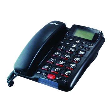 SANLUX 台灣三洋 TEL011全免持對講有線電話機