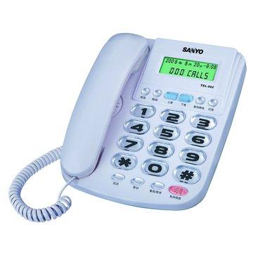 SANLUX 台灣三洋 TEL982超大鈴聲有線電話機