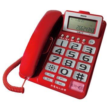 SANLUX 台灣三洋 TEL-827超大鈴聲有線電話機