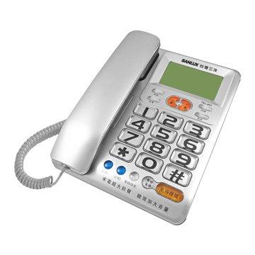 SANLUX 台灣三洋 TEL-837有線電話機