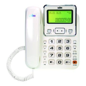 SAMPO 聲寶 HT-W901L來電顯示有線電話