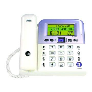 SAMPO 聲寶 HT-W902L來電顯示有線電話
