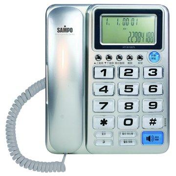 HT-W1007L來電顯示電話(福利品出清)