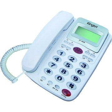 KT-8178有線電話機