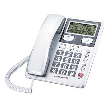 Kingtel 西陵 KT-8298雙外線有線電話機