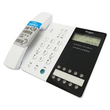 Kingtel 西陵 KT-9810FA助聽免持對講電話機