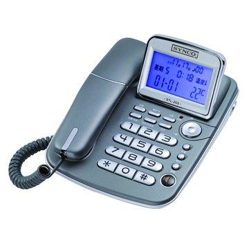 STL-203來電報號電話機(福利品出清)