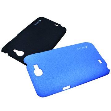Galaxy NoteII  星砂漆-(藍) 保護殼