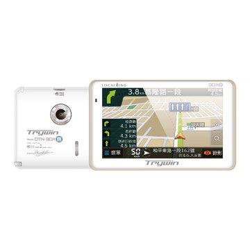 Trywin 3DX 8 導航行車記錄器 5吋 白