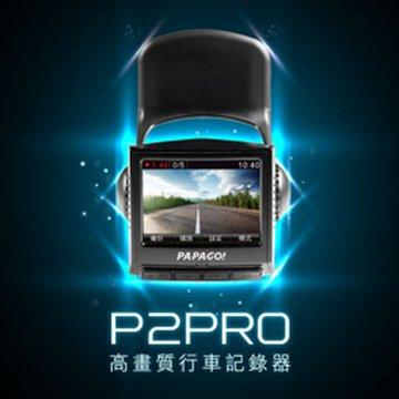 P2Pro 主動安全 行車紀錄器(福利品出清)