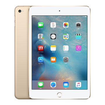 Apple iPad mini 4(WIFI/128G/金)MK9Q2TA/A