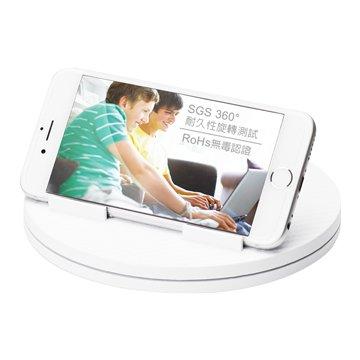 E-books  N30 360°轉盤式手機平板支架
