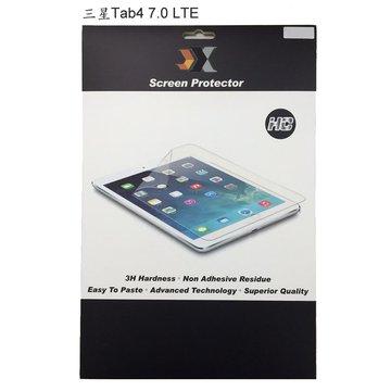 保護貼:三星Tab4 7.0 T235(LTE)