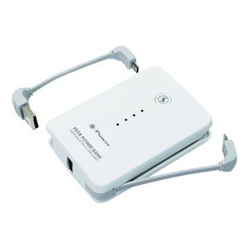 P018白色收納式線頭行動電源5200mAh