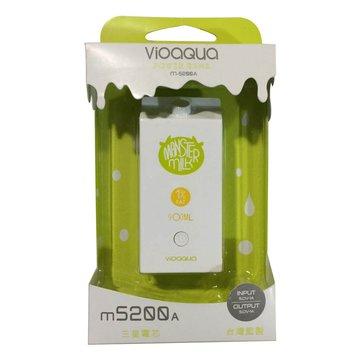 M5200A行動電源(牛奶瓶-綠色)