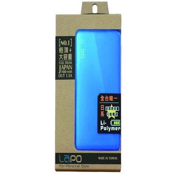 Lapo 7000超薄行動電源-藍(台灣製)