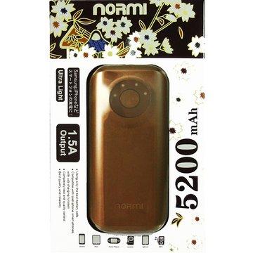 NORMI 5200MaH行動電源-咖啡色