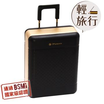 e-Power  輕旅行造型行動電源 10250mAh 黑金