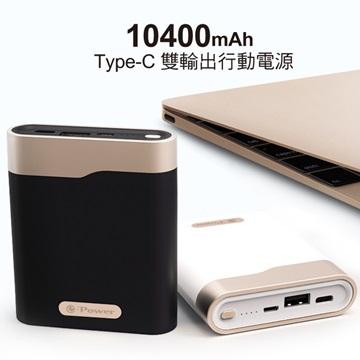 e-Power  SP-1511 / 10400mAh / 純淨白