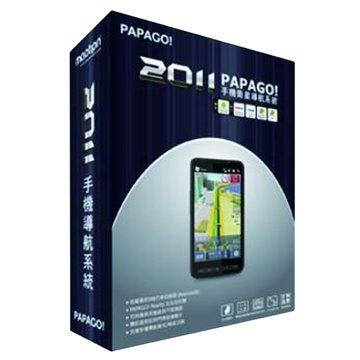 Papago M8軟體