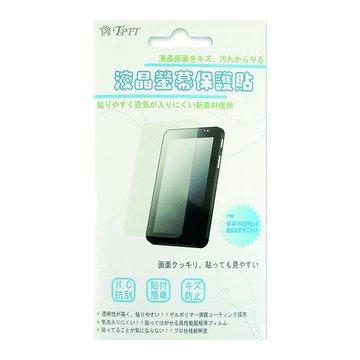 萬用型螢幕保護貼(AS)