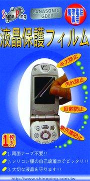 HTC 宏達電 BL A100原廠藍牙定位協尋器