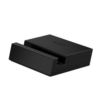 SONY Xperia Z2 磁性充電底座 DK36