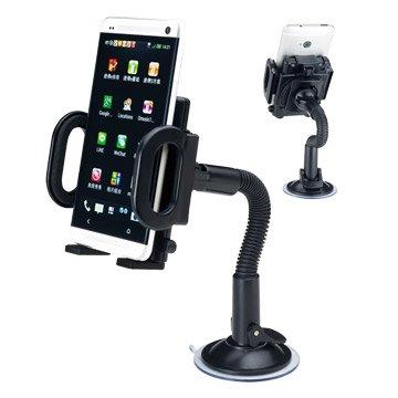 E-books N7 彎管手機萬用車架