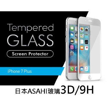 team 十銓 iPhone7 plus5.5吋日本3D滿版玻璃-白