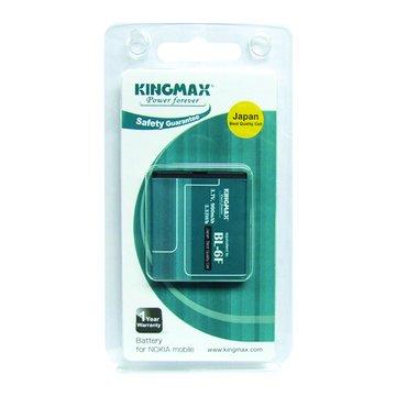 HTC BA S640 Titan/Sensation XL台製電池