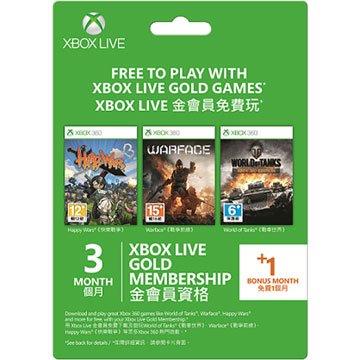 XBOX LIVE 3+1個月金會員訂閱卡