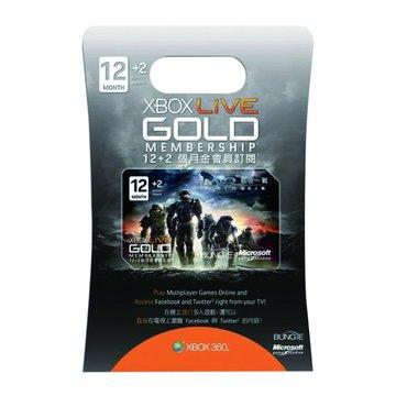 XBOX LIVE 12+2個月金會員訂閱卡Halo Reach